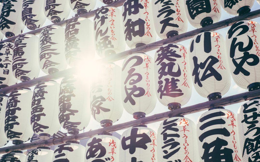 Dents du sourire et médecine traditionnelle chinoise